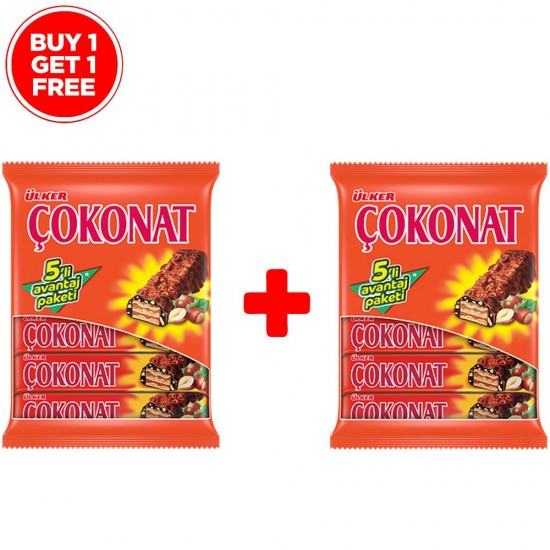 Ulker Cokonat Wafers with Hazelnut and Chocolate  5 pcs [BUY 1 GET 1 FREE]