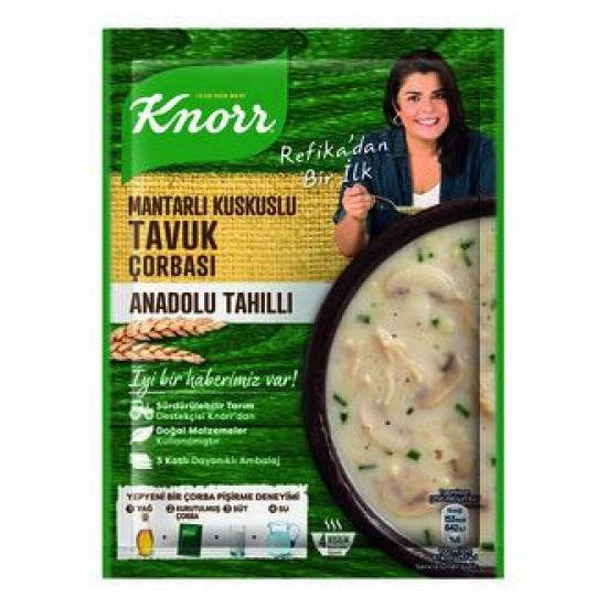 Knorr Mushroom Couscous Chicken Soup Mix (75 gr)
