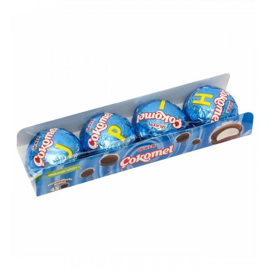 Ülker Çokomel 4 Pack (48 gr)